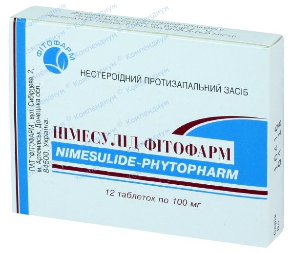 Нимесулид табл. 100 мг №12
