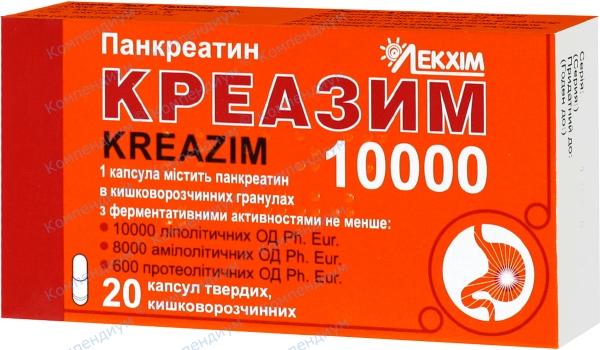 Креазим 10000 капс. 140 мг №20