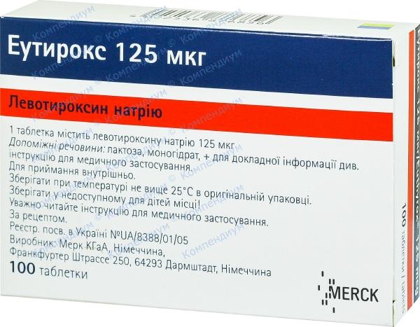 Эутирокс табл. 125 мкг №100