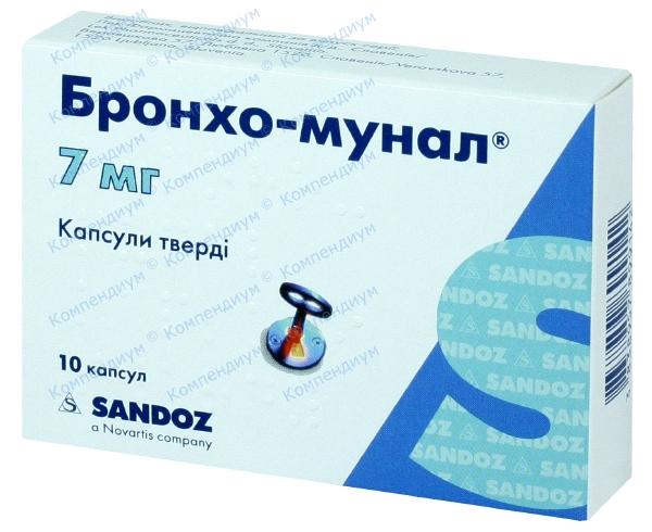 Бронхо-мунал капс. 7 мг №10