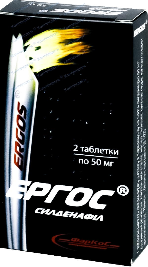Эргос табл. 50 мг №2