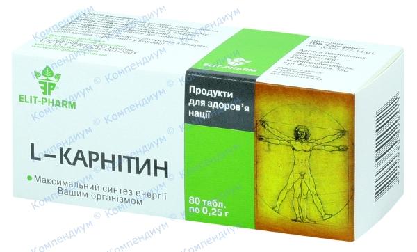 L-карнитин 250 мг №80
