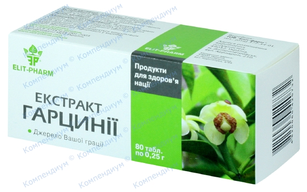 Гарцинии экстракт 250 мг №80