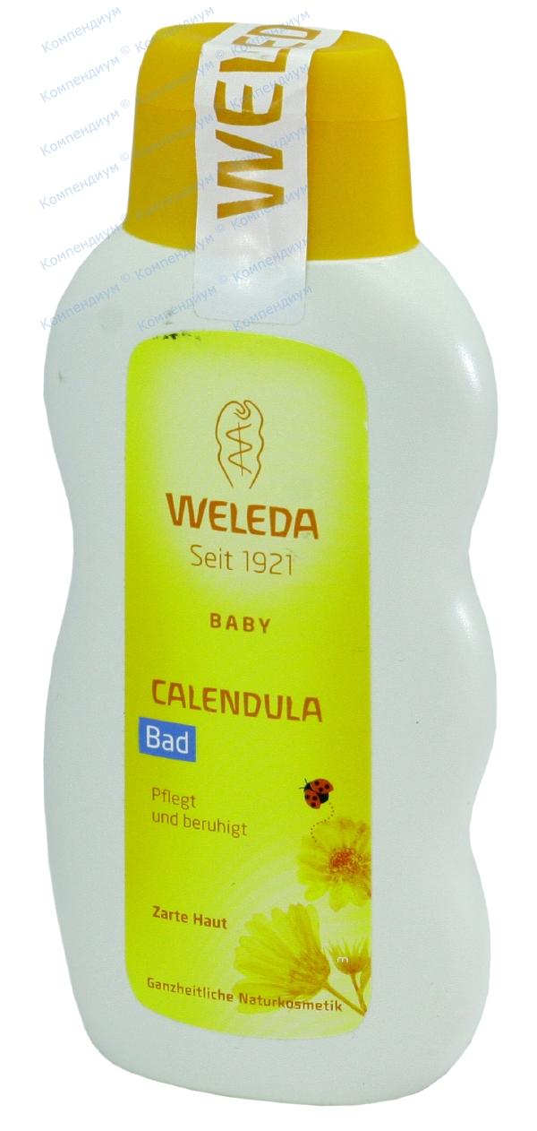 Weleda Ср-во для купания младенцев Календула фл. 200 мл