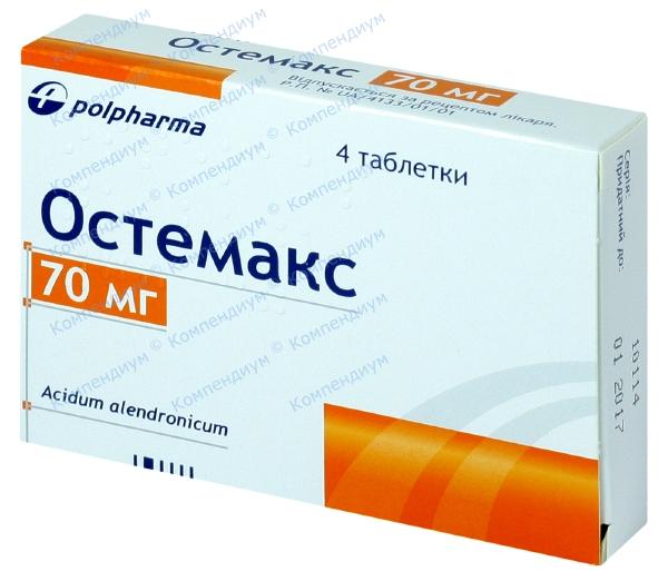 Остемакс табл. 70 мг №4