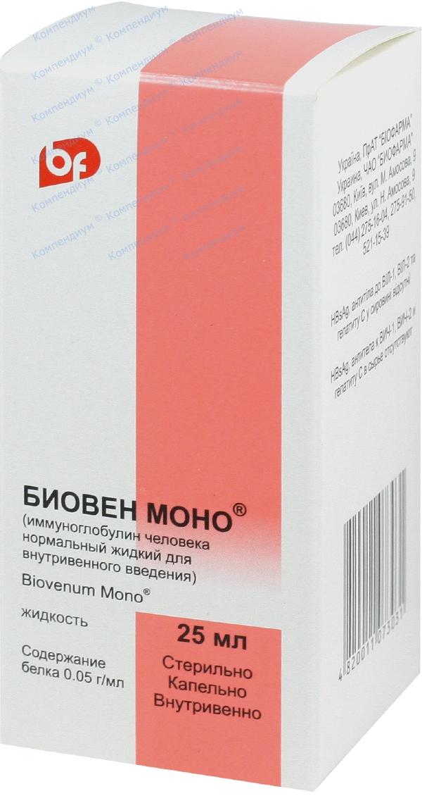 Биовен р-р д/инф. 5% бутылка 25 мл №1