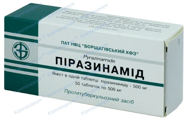 Пиразинамид табл. 500 мг №50