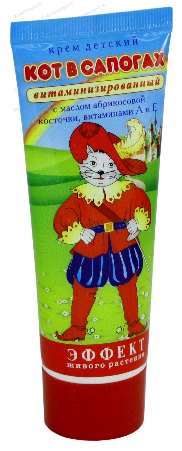 Крем детский Кот в сапогах 75 мл, витаминиз.