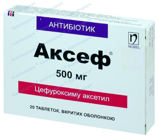 Аксеф табл. п/о 500 мг №20