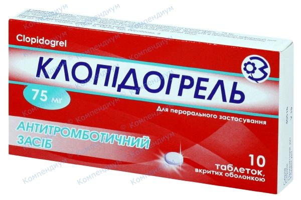 Клопидогрель табл. п/о 75 мг №10