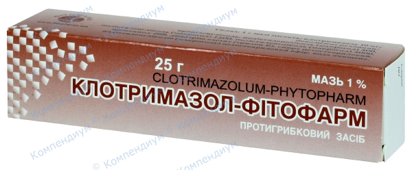 Клотримазол мазь 1% туба 25 г №1