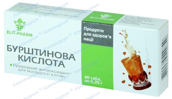 Янтарная кислота табл. 250 мг №40
