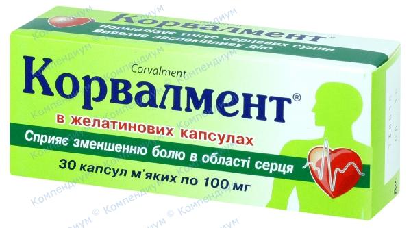 Корвалмент капс. 100 мг №30