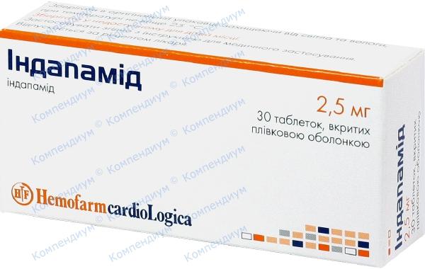 Индапамид табл. п/о 2,5 мг №30