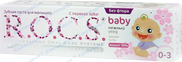 Зубная паста Рокс для малышей туба 45 г, аромат липы