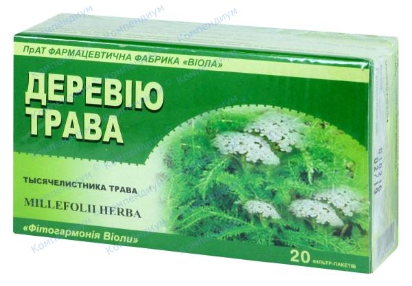 Тысячелистника трава трава 1,5 г фильтр-пакет №20
