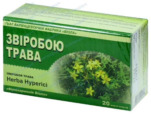 Зверобой трава 1,5 г фильтр-пакет №20
