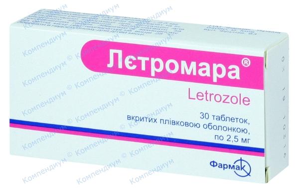 Летромара табл. п/о 2,5 мг №30
