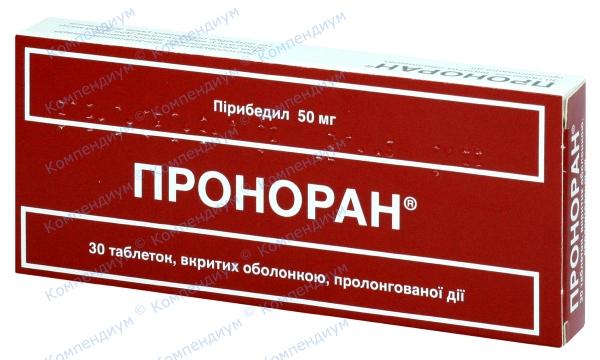 Проноран табл. пролонг. п/о 50 мг №30