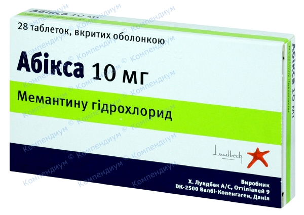 Абикса табл. п/о 10 мг блистер №28