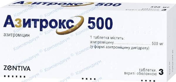 Азитрокс табл. п/о 500 мг №3