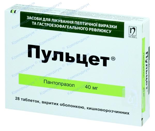 Пульцет табл. п/о 40 мг №28