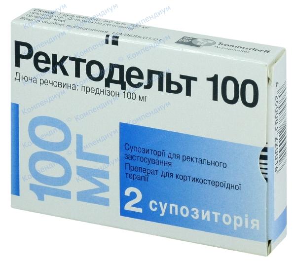 Ректодельт супп. рект. 100 мг №2