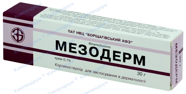 Мезодерм крем 0,1% туба 30 г №1