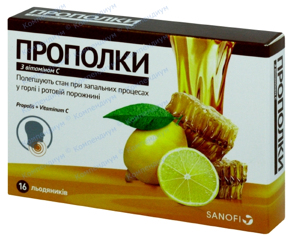 Прополки леденцы прополис-лимон №16
