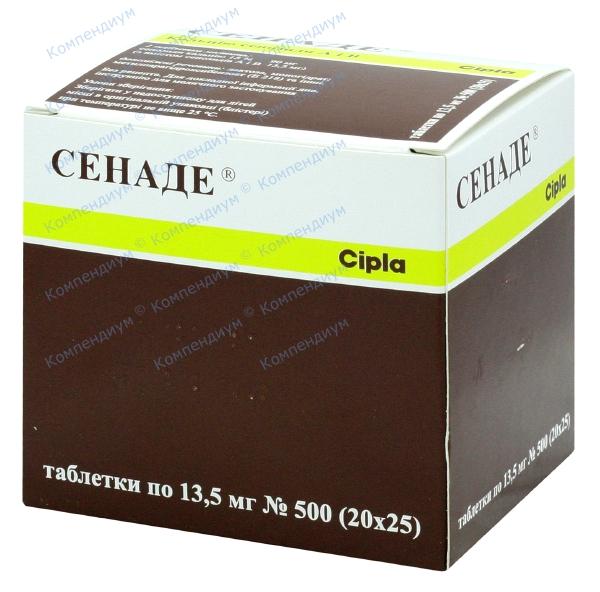 Сенаде табл. 13,5 мг блистер №500