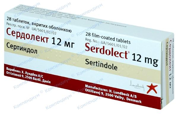 Сердолект табл. п/о 12 мг №28