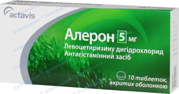 Алерон табл. п/о 5 мг №10