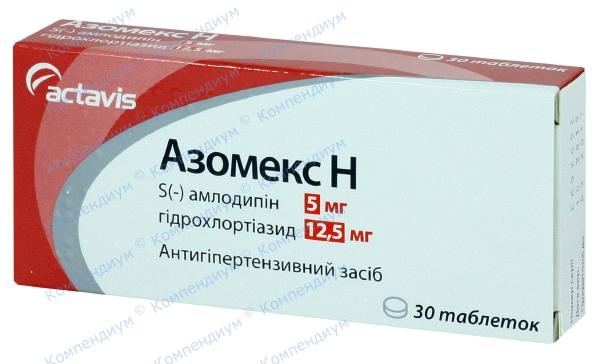 Азомекс Н табл. 5 мг + 12,5 мг №30