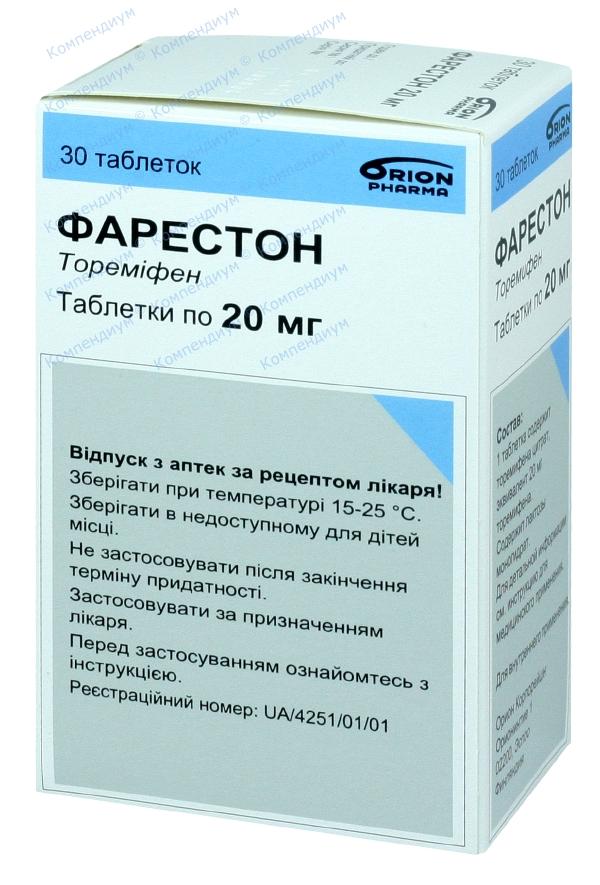 Фарестон табл. 20 мг фл. №30
