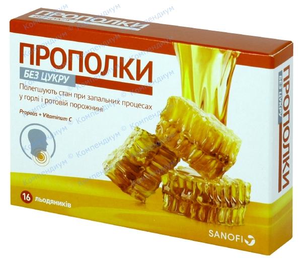Прополки без сахара леденцы прополис-лимон №16