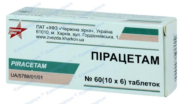 Пирацетам табл. 200 мг блистер №60