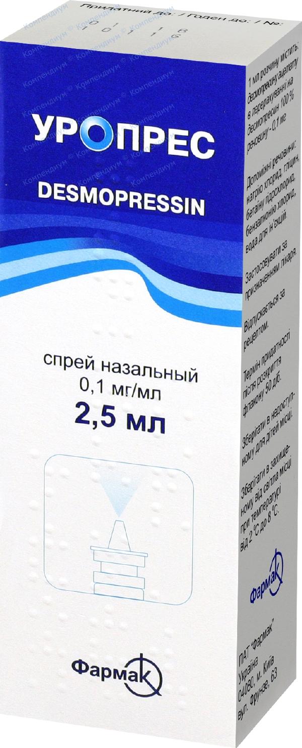 Уропрес спрей назал. 0,1 мг/мл фл. 2,5 мл №1