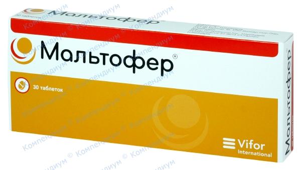 Мальтофер табл. д/жев. 100 мг №30