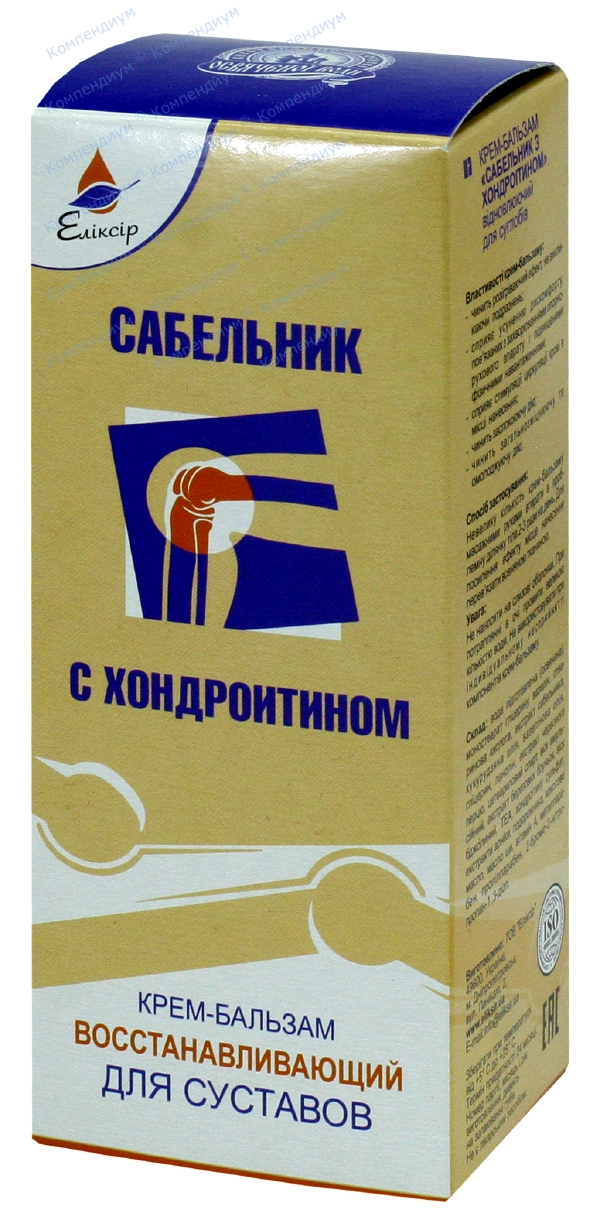 Сабельник с хондроитином крем-бальзам 150 мл, д/суставов, восст.