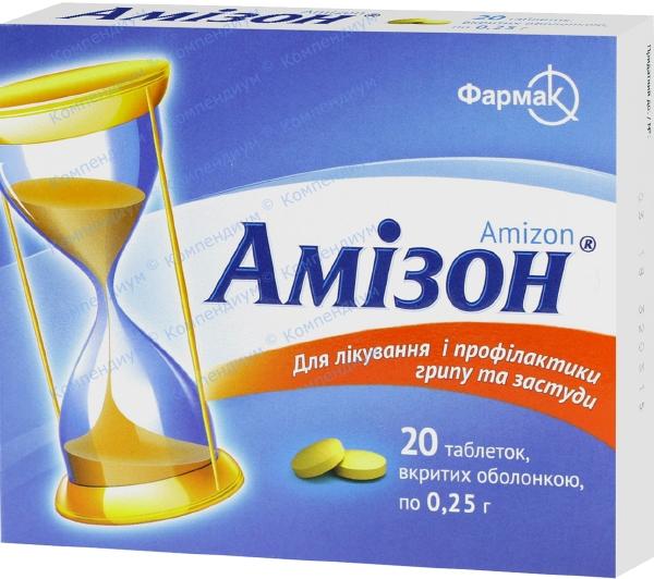 Амизон табл. п/о 250 мг №20
