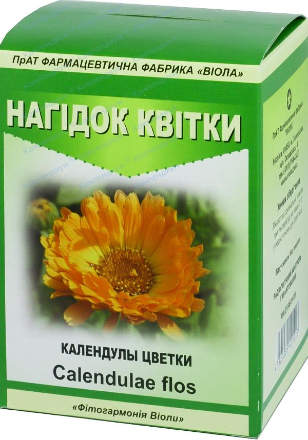 Календулы цветки цветки 50 г пачка