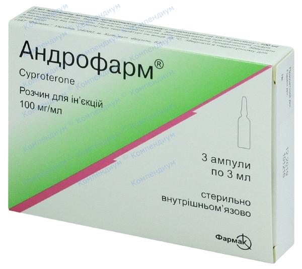 Андрофарм р-р д/ин. 100 мг/мл амп. 3 мл №3