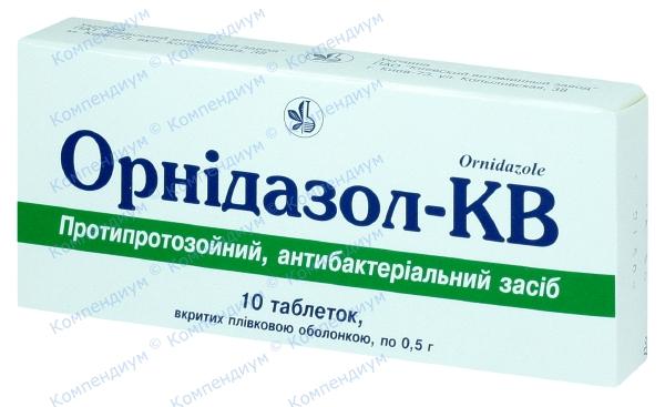 Орнидазол табл. п/о 500 мг №10