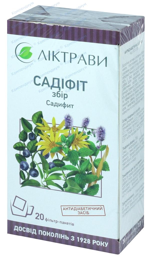 Садифит фильтр-пакет 3 г №20