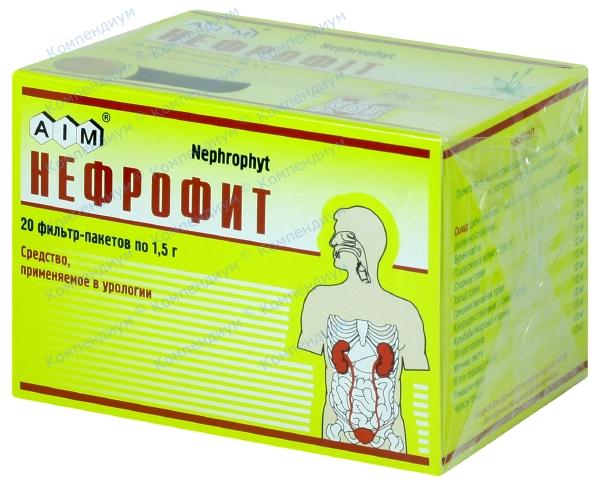 Нефрофит фильтр-пакет 1,5 г №20