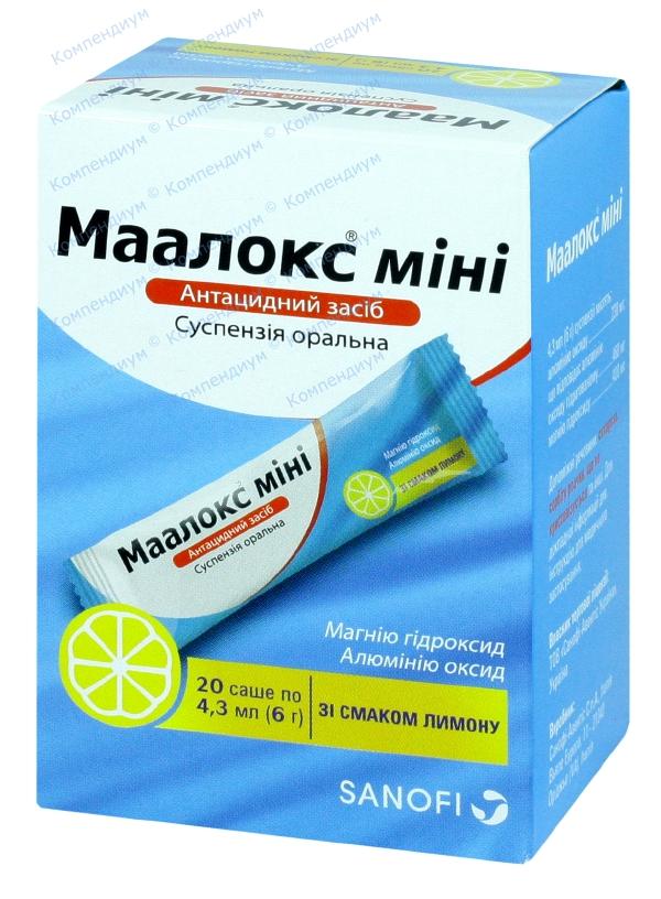 Маалокс мини сусп. пакет 4,3 мл №20