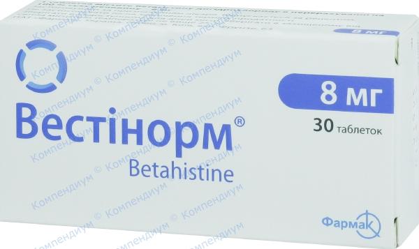 Вестинорм табл. 8 мг блистер №30
