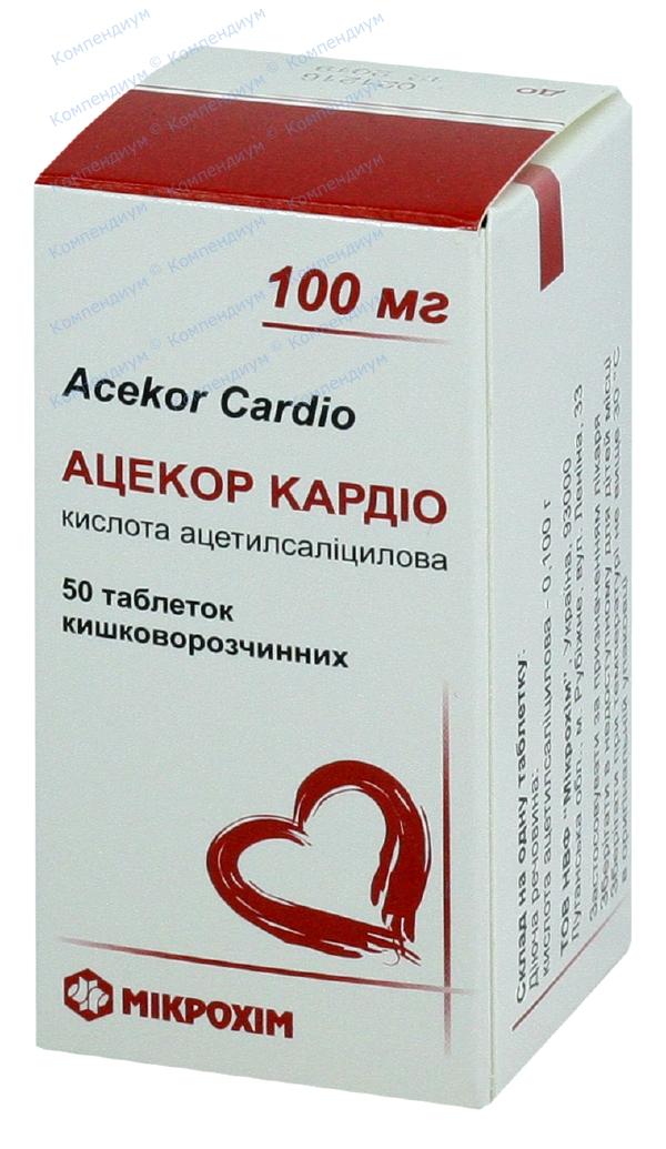 Ацекор кардио табл. киш.-раств. 100 мг №50