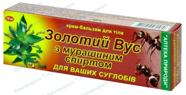 Золотой ус с муравьиным спиртом крем-бальзам для тела 75 мл
