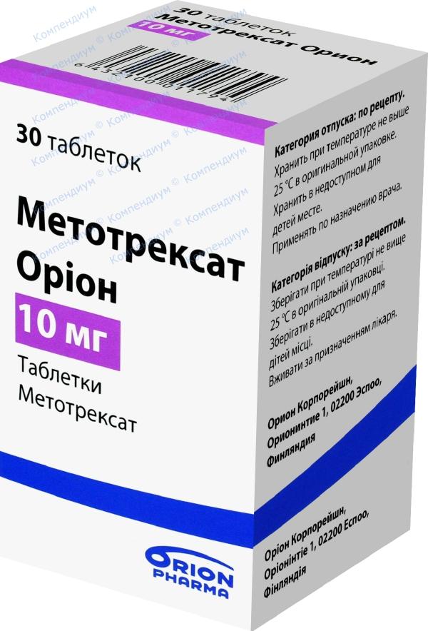 Метотрексат табл. 10 мг №30